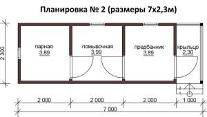 планировка бани 7 метров