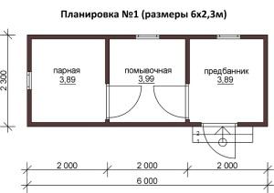 план бани 6 метров