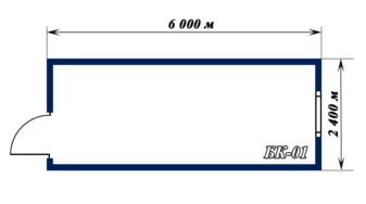 план-схема блок-контейнера БК-01 (размеры: 6*2,4)