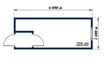 план-схема блок-контейнера БК-03 (размеры: 6*2,4)