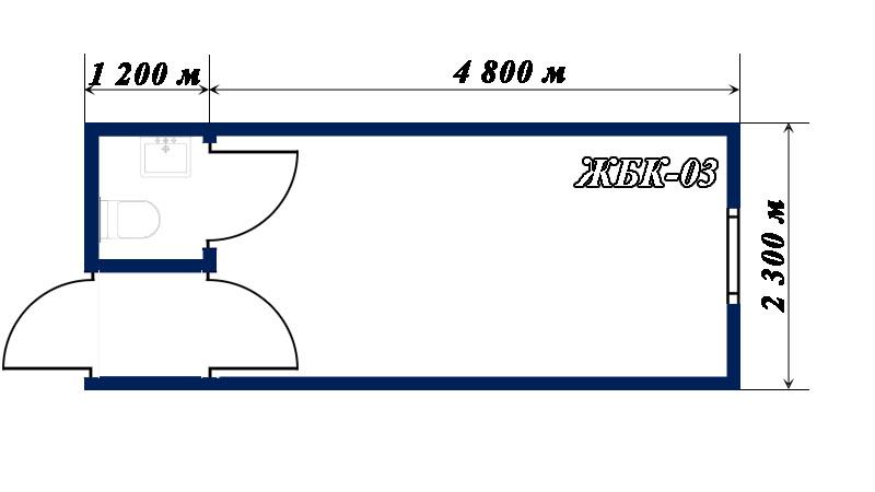 план-схема блок-контейнера ЖБК-03