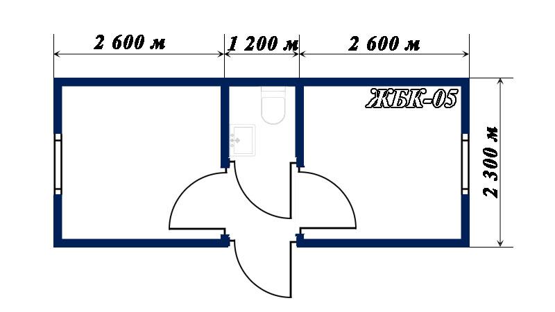 планировка контейнера ЖБК-05