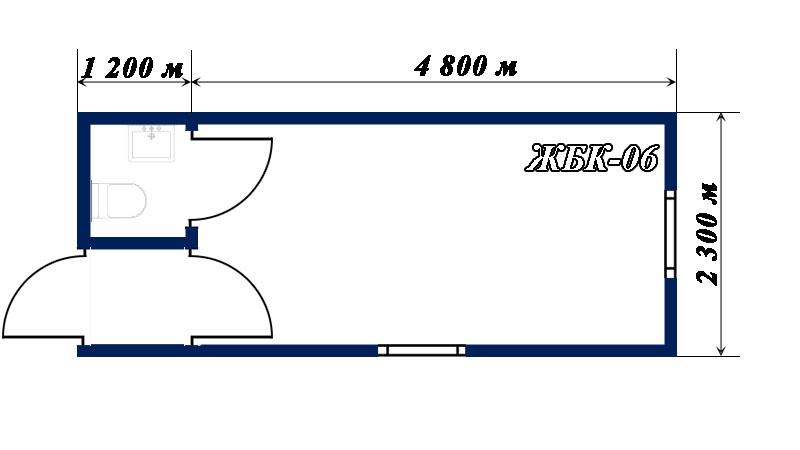 план блок-контейнера ЖБК-06