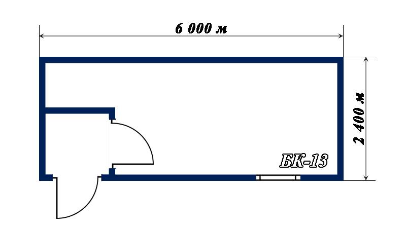 план-схема блок-контейнера БК-13