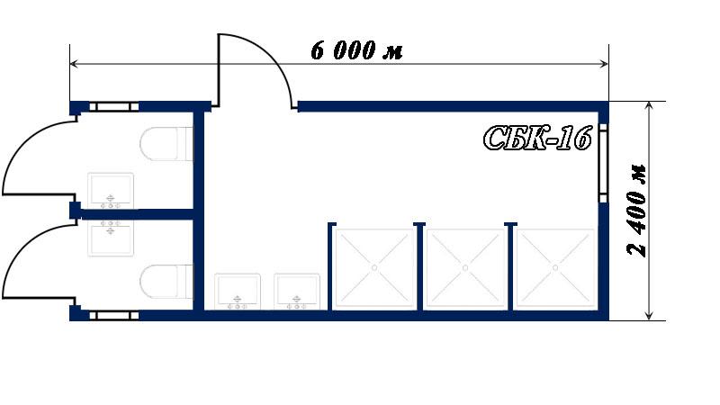 планировка Блок контейнер СанБК-16